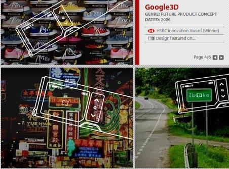 google-3d-04.jpg